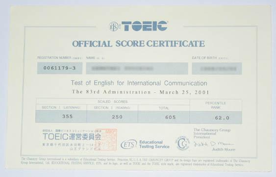TOEIC 605