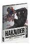 「人造人間ハカイダー」国内版 DVD