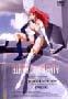 「鉄腕バーディー」国内版 DVD