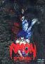 「AMON デビルマン黙示録」国内版 DVD