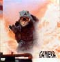 「ガメラ」国内版 DVD