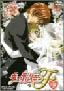 「キューティーハニー F」国内版 DVD
