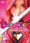 「キューティーハニー」映画実写版国内版 DVD