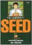 「SEED」単行本第 1 巻