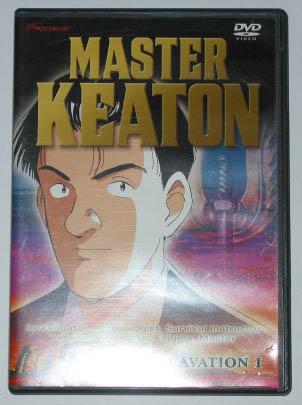 「マスターキートン」北米版 DVD
