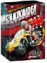 「人造人間キカイダー」国内版 DVD-BOX
