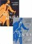「怪盗紳士アルセーヌ・ルパン」北米版(海外版)DVD