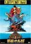 「ルパン三世」北米版(海外版)DVD