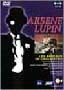 「怪盗紳士アルセーヌ・ルパン」国内版 DVD