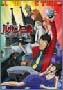 「ルパン三世」国内版 DVD