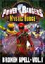 「魔法戦隊マジレンジャー POWER RANGERS MYSTIC FORCE」北米版(海外版)DVD