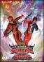 「マジレンジャー VS デカレンジャー」国内版 DVD