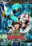 「魔法戦隊マジレンジャー」国内版 DVD