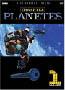 「プラネテス」北米版(海外版)DVD