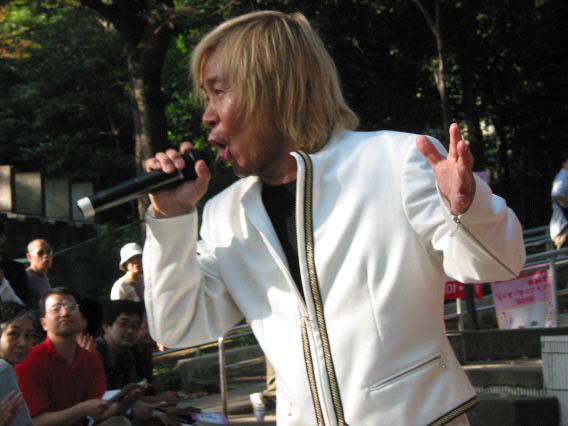 串田 アキラ